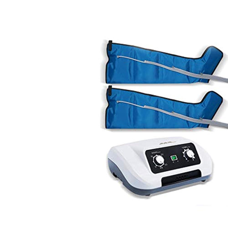 お願いしますブーム航空Pressotherapyの空気圧縮の足のフィートのマッサージャーの振動赤外線療法の腕のウエストの空気の空気波圧力機械(青)