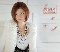 kumi「流れ星」の歌詞を収録したCDジャケット画像