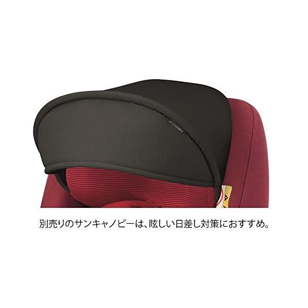 マキシコシ チャイルドシート 【日本正規品保証...の紹介画像4