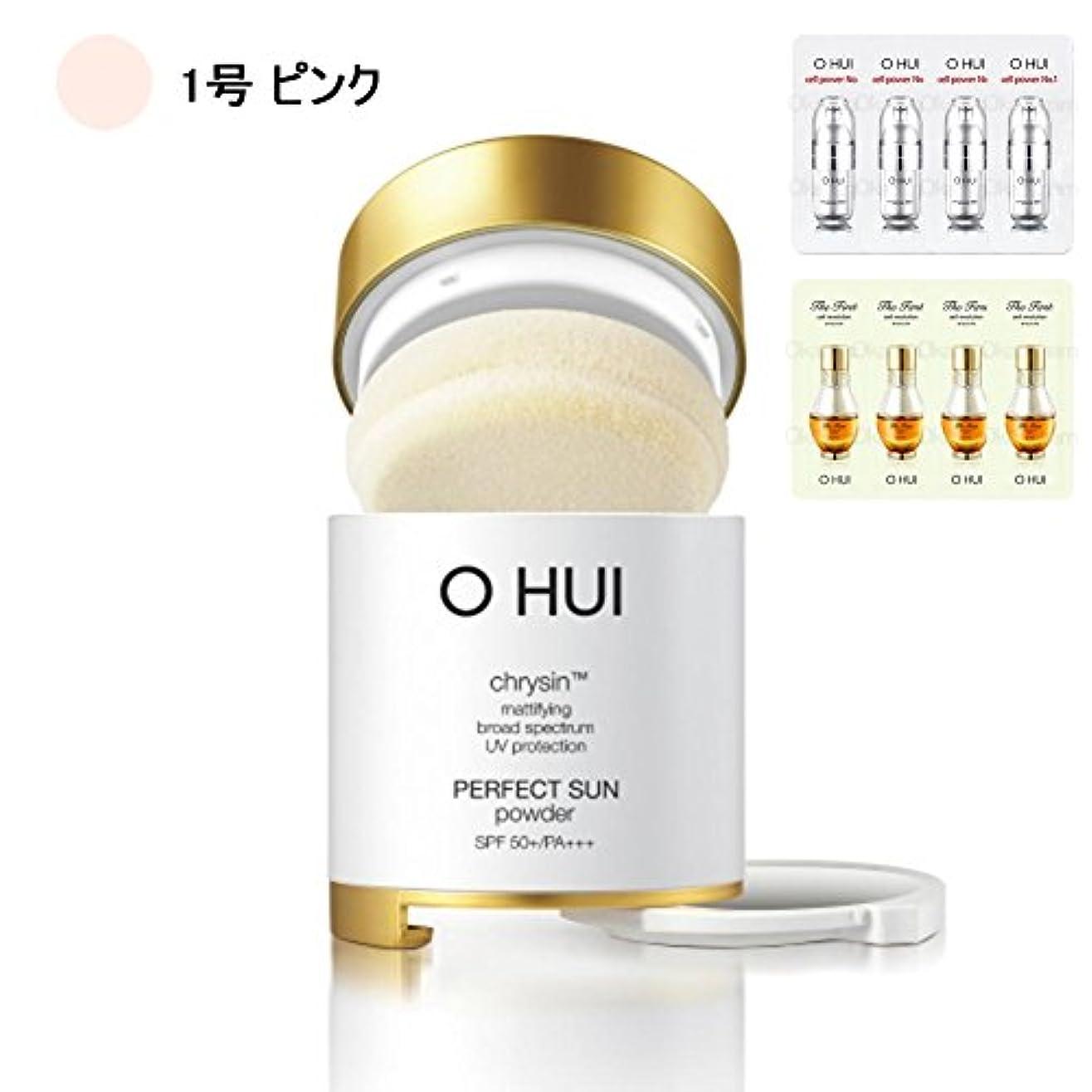 混乱させる迫害カフェテリア[オフィ/O HUI]韓国化粧品 LG生活健康/OHUI OFS06 PERFECT SUN POWDER/オフィ パーフェクトサンパウダー 1号 (SPF50+/PA+++) +[Sample Gift](海外直送品)
