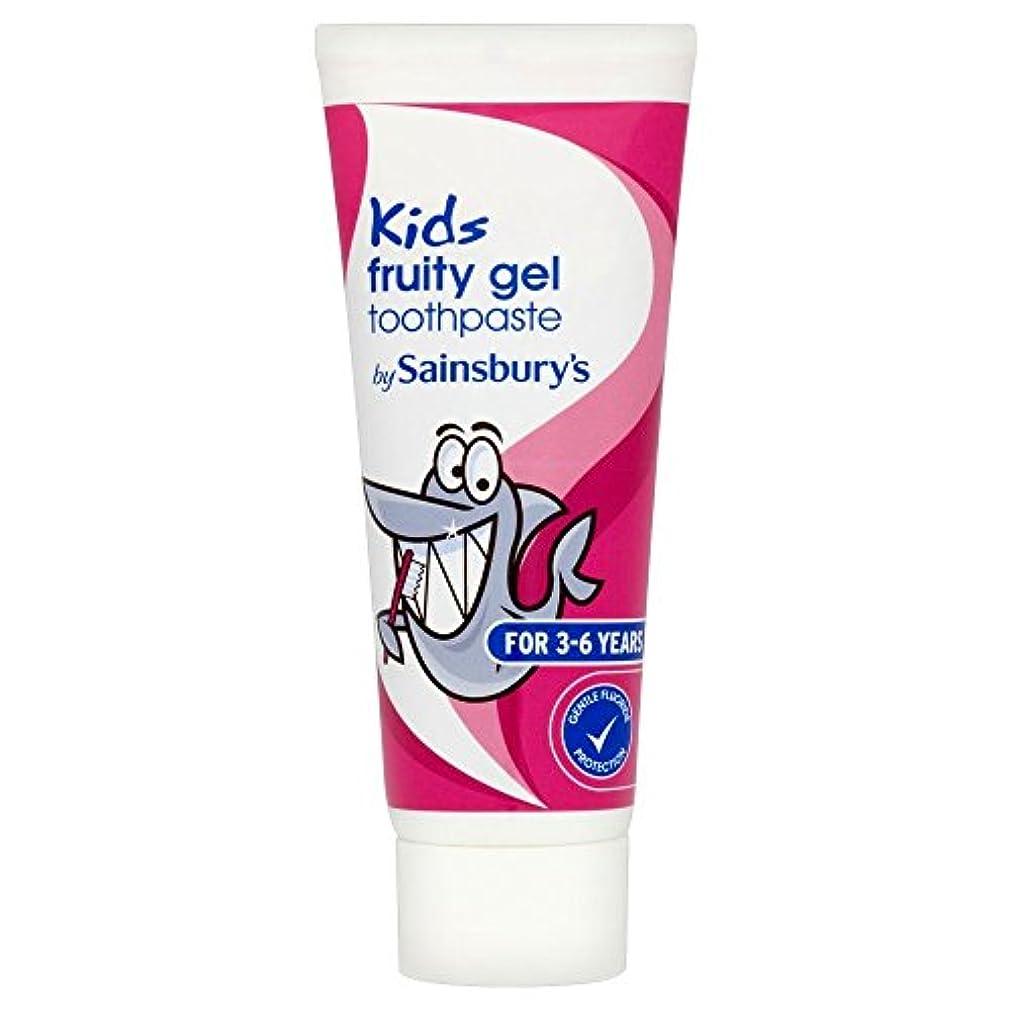チューインガム休日大型トラックSainsbury's Kids Toothpaste 3-6 75ml - (Sainsbury's) 子供たちは3-6 75ミリリットルを練り歯磨き [並行輸入品]
