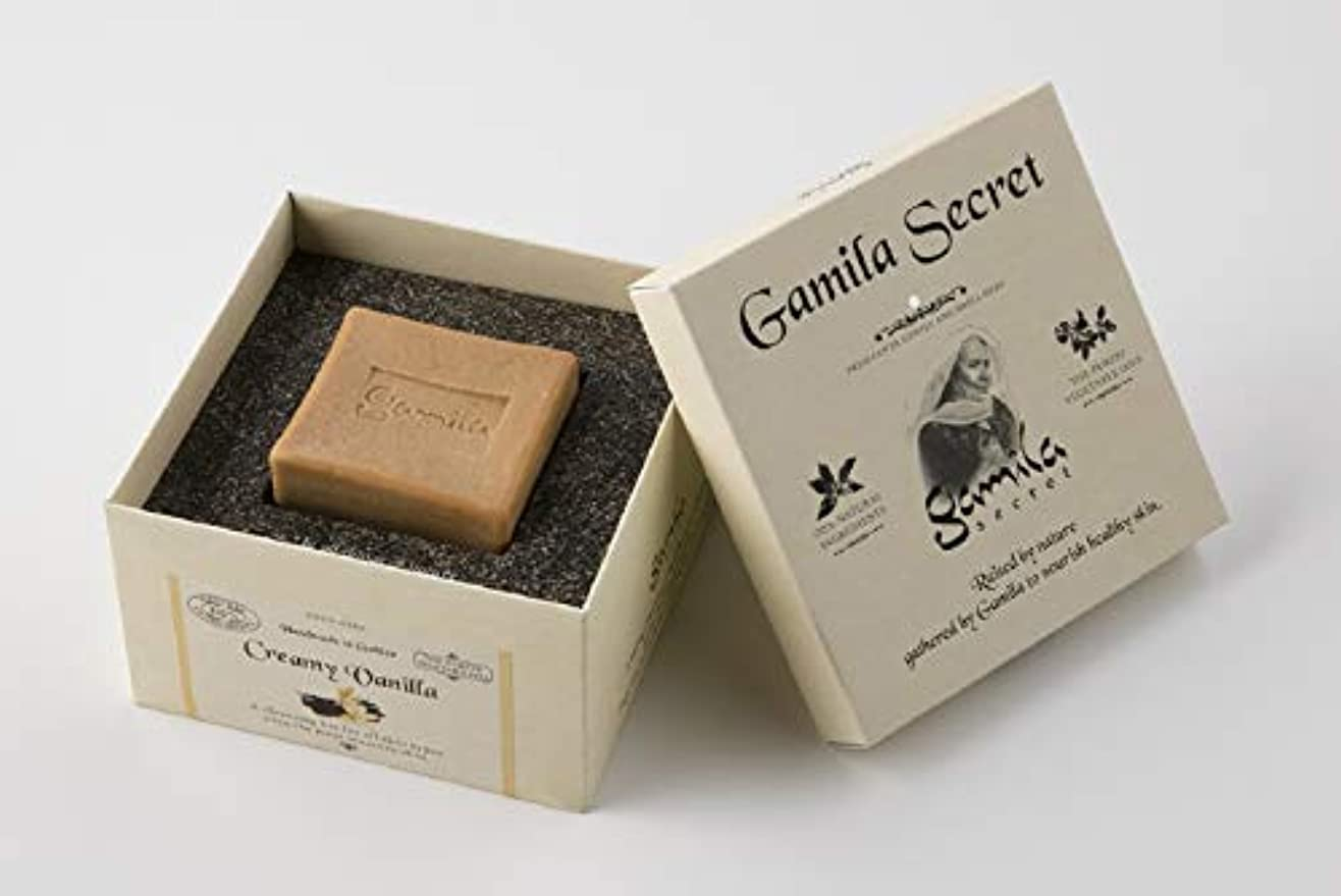 迅速ハッチ賃金Gamila secret(ガミラシークレット) バニラ 約115g 数量限定品