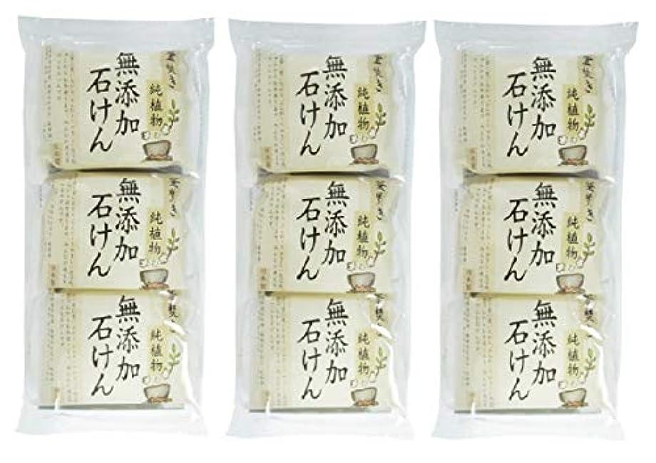 ダルセットピンチキャビン【セット品】釜炊き 純植物 無添加石けん 85g×3個 ×3P