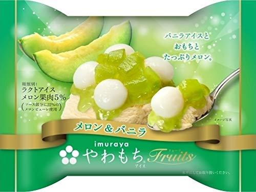 井村屋 やわもちアイス Fruits メロン&バニラ100ml×18個