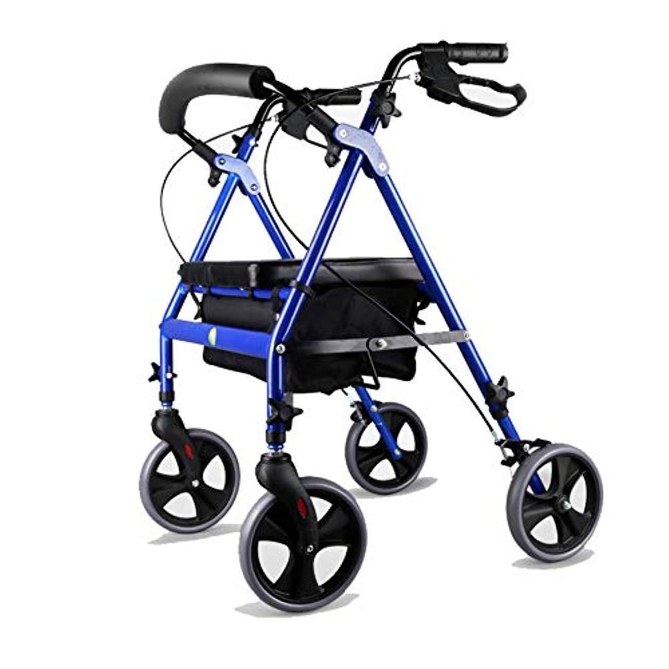 効能あるペルソナ守銭奴軽量折りたたみ式四輪ローラーウォーカー、パッド入りシート、ロック式ブレーキ、エルゴノミックハンドル、ユニセックス