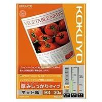 (まとめ) コクヨ インクジェットプリンター用紙 スーパーファイングレード 厚みしっかりタイプ B4 KJ-M16B4-30 1冊(30枚) 【×10セット】