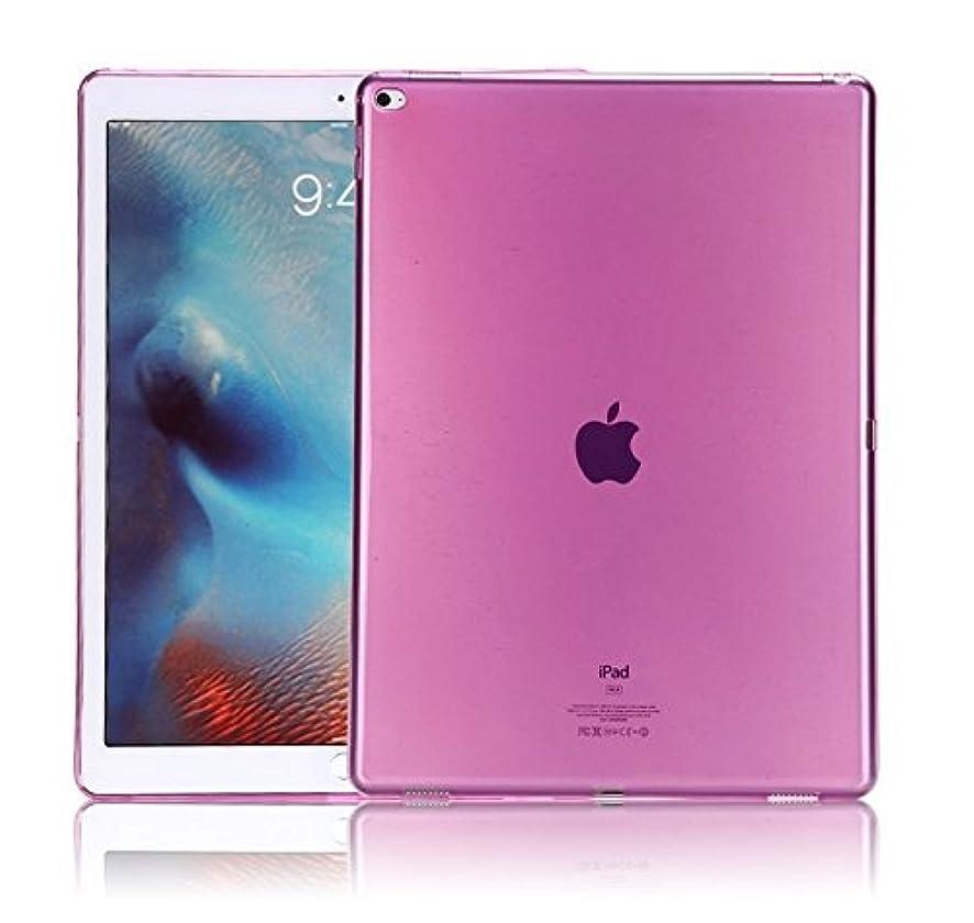 キャンバス考えとにかくアイパッド Apple iPad Pro 12.9インチ専用 ソフト保護ケース シリコンカバー 耐衝撃、防塵性に優れ (ピンク)「504-0063-02」