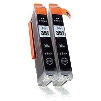BCI-351XLBK 2本セット 大容量 ブラック Canon 互換インクキャノンプリンター用互換インクタンク残量表示 ICチップ付