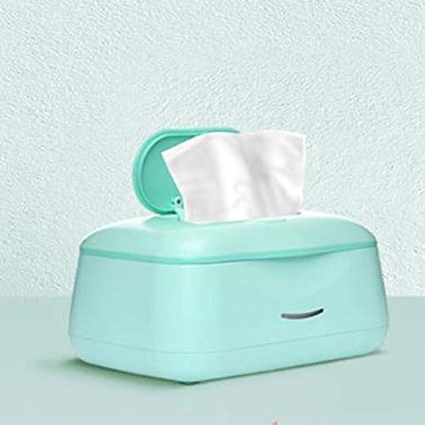ベビーワイプディスペンサーヒーター幼児看護温かいワイプ、低エネルギー消費暖房ボックス断熱保湿剤供給,グリーン