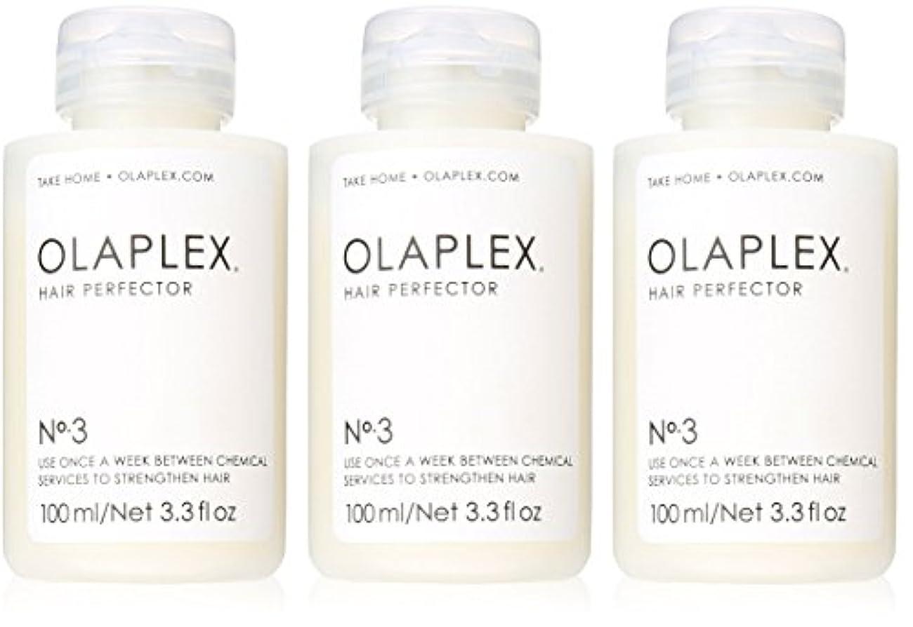 余分なコーチ心臓Olaplex Hair Perfector No 3 Repairing Treatment 3Pack (3.3 OZ)