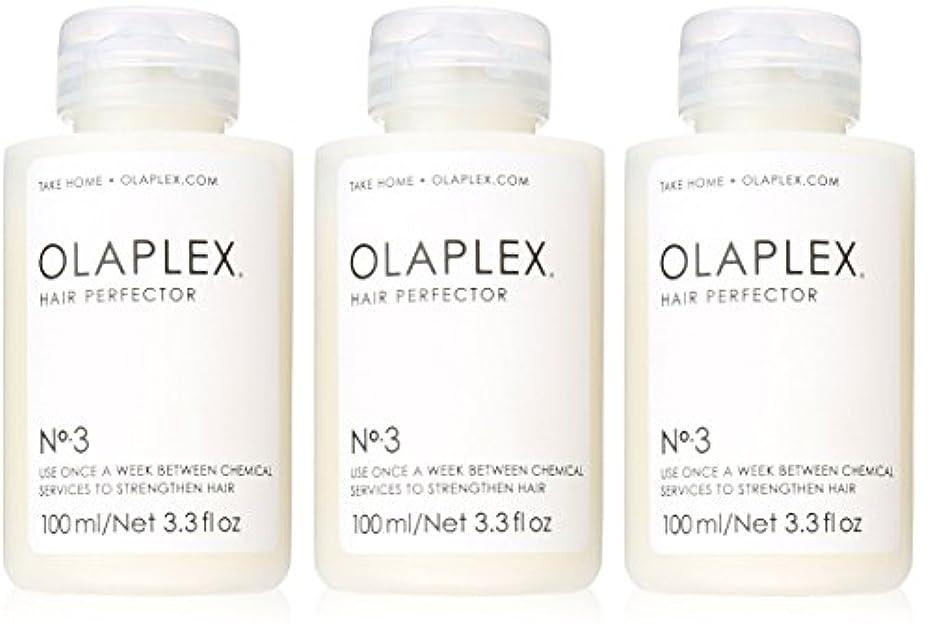 どうやらハシーステレオOlaplex Hair Perfector No 3 Repairing Treatment 3Pack (3.3 OZ)