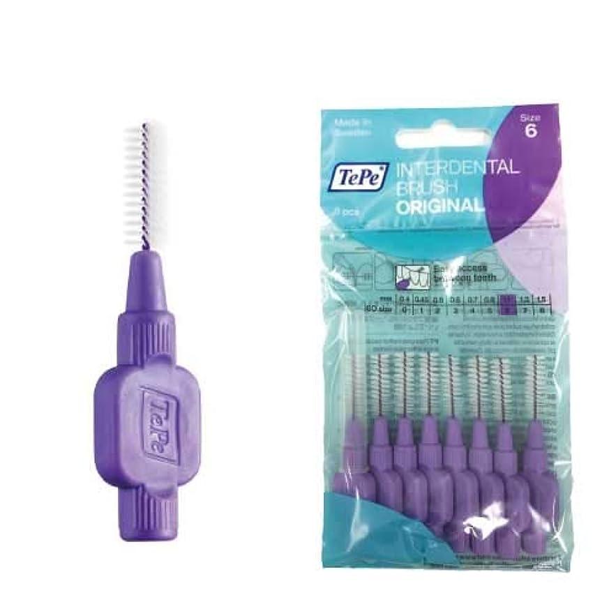 キャッシュアスペクト叫ぶテペ 歯間ブラシ ID 8本入 パープル 1.1mm 5袋