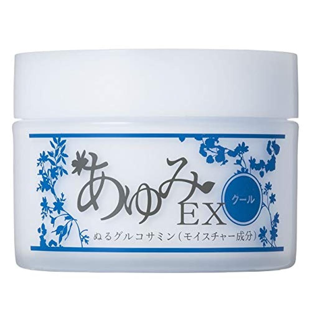 【塗るグルコサミン】あゆみEXクール100g 1個 ヒアルロン酸コンドロイチン配合 (約1ヶ月分)
