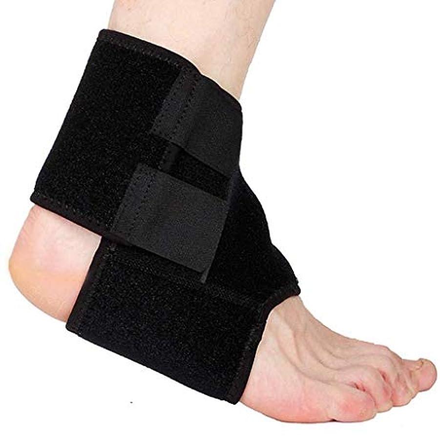前進苦痛恐れる足首サポート調節可能な足首ブレース通気性のあるナイロン素材伸縮性があり快適な1サイズスポーツに最適慢性的な足首の捻Sp疲労からの保護