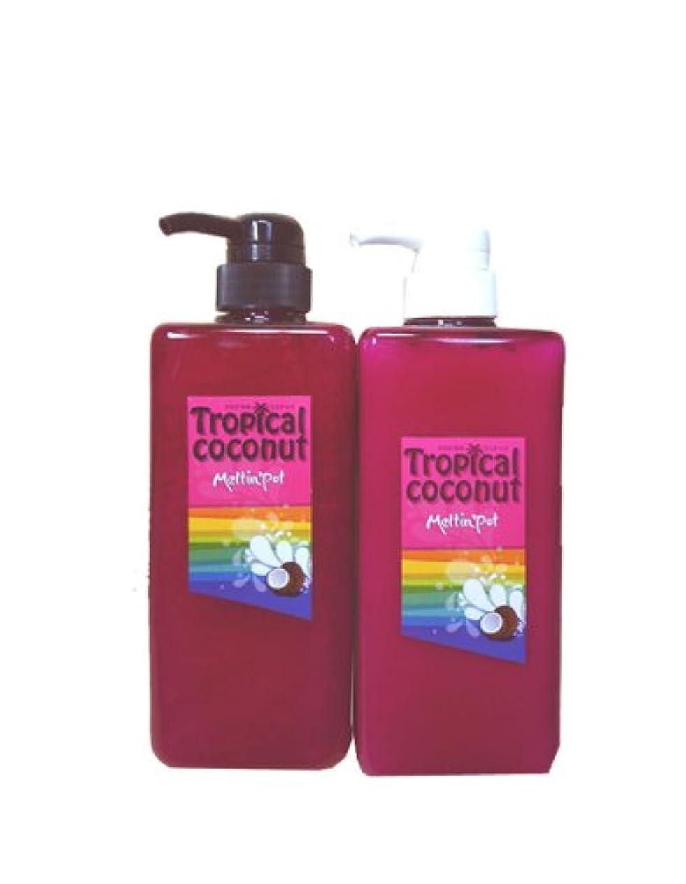 黄ばむ葬儀難破船トロピカルココナッツ シャンプー&トリートメント 600ml*2  Tropical coconut shampoo&treatment