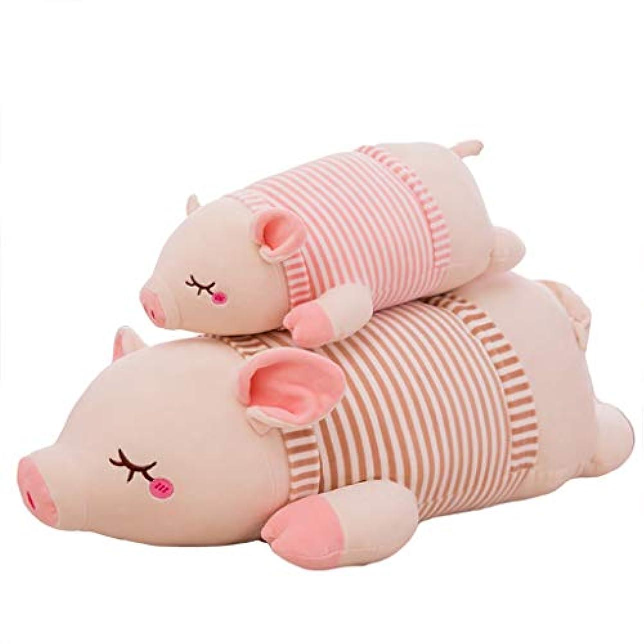 限りゴルフささいな豚 ぬいぐるみ 伏せ すやすや寝る かわいい 超萌え ふわふわ 癒し 寝かしつけ用 おもちゃ 置物 装飾 インテリア お誕生日 記念日 お祝い 贈り物 プレゼント 子供 彼女 柔らかい 抱き心地良い ベッドサイド ぶた ストライプ 80cm
