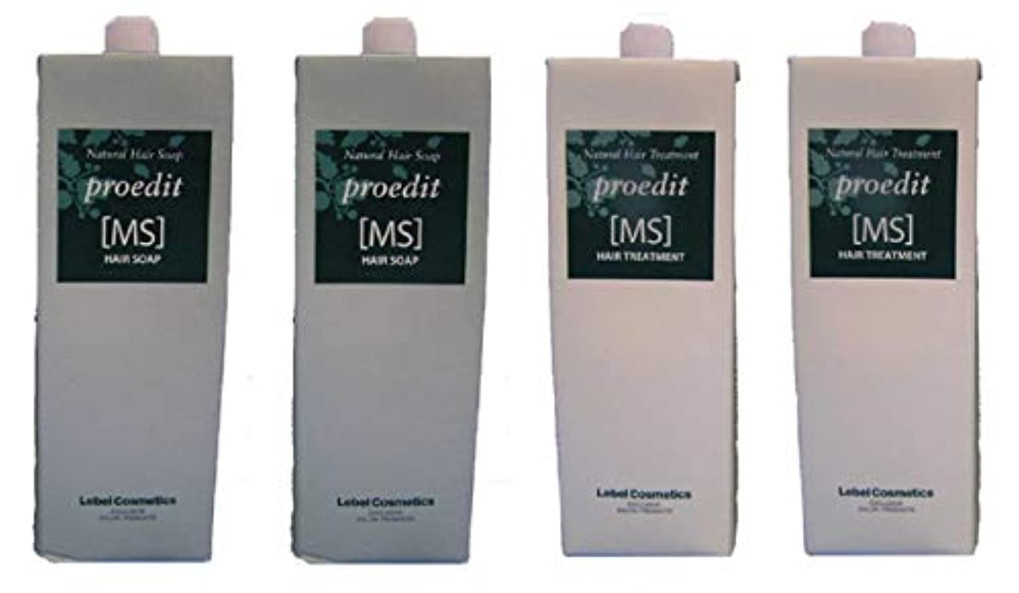 統合着飾る毎年ルベル プロエディット シャンプーMS 1600ml ×2個 セット & トリートメントMS 1600ml ×2個 セット セット 業務用 詰め替え用 LebeL proedit