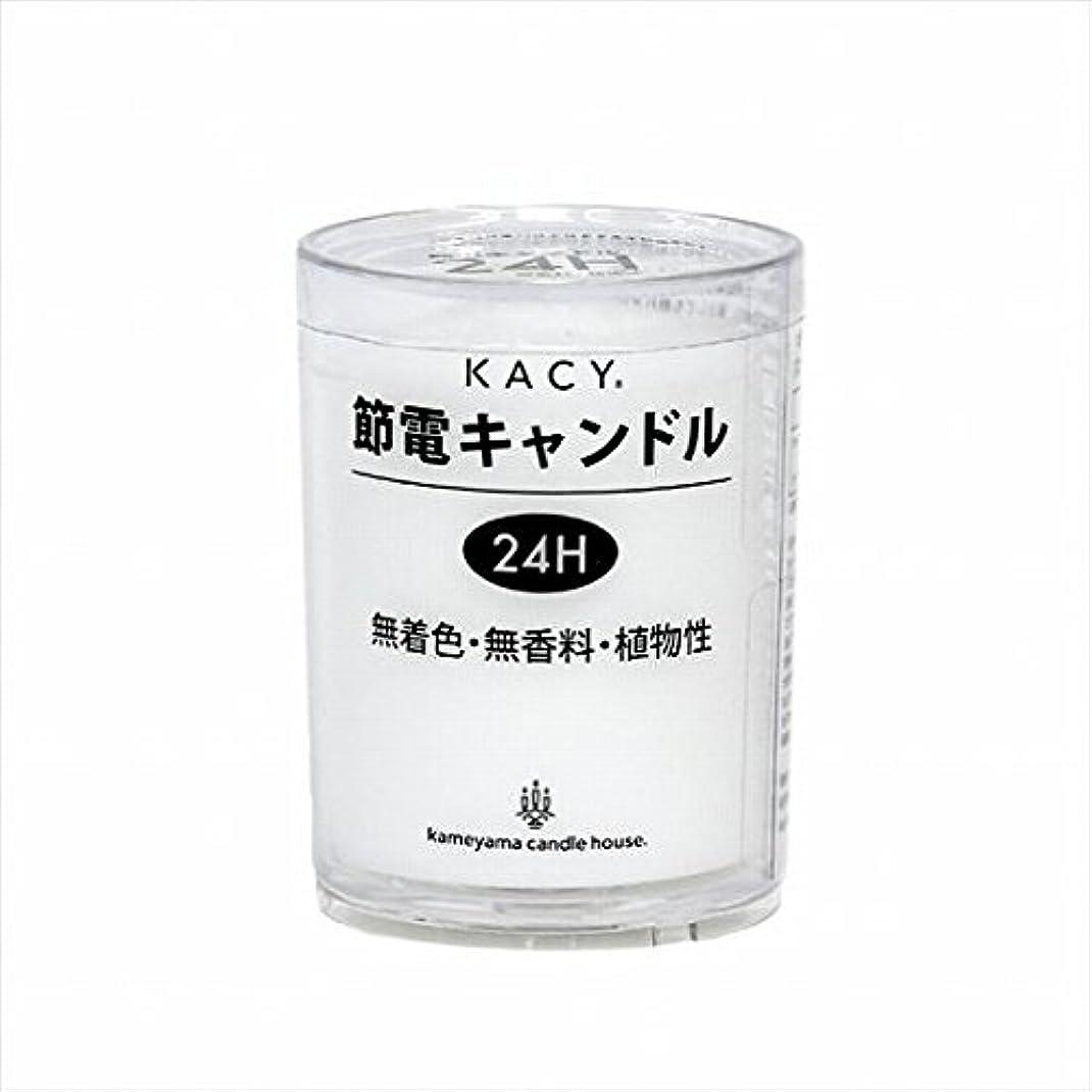 カメヤマキャンドル(kameyama candle) 節電キャンドル 24時間タイプ 「 クリア 」