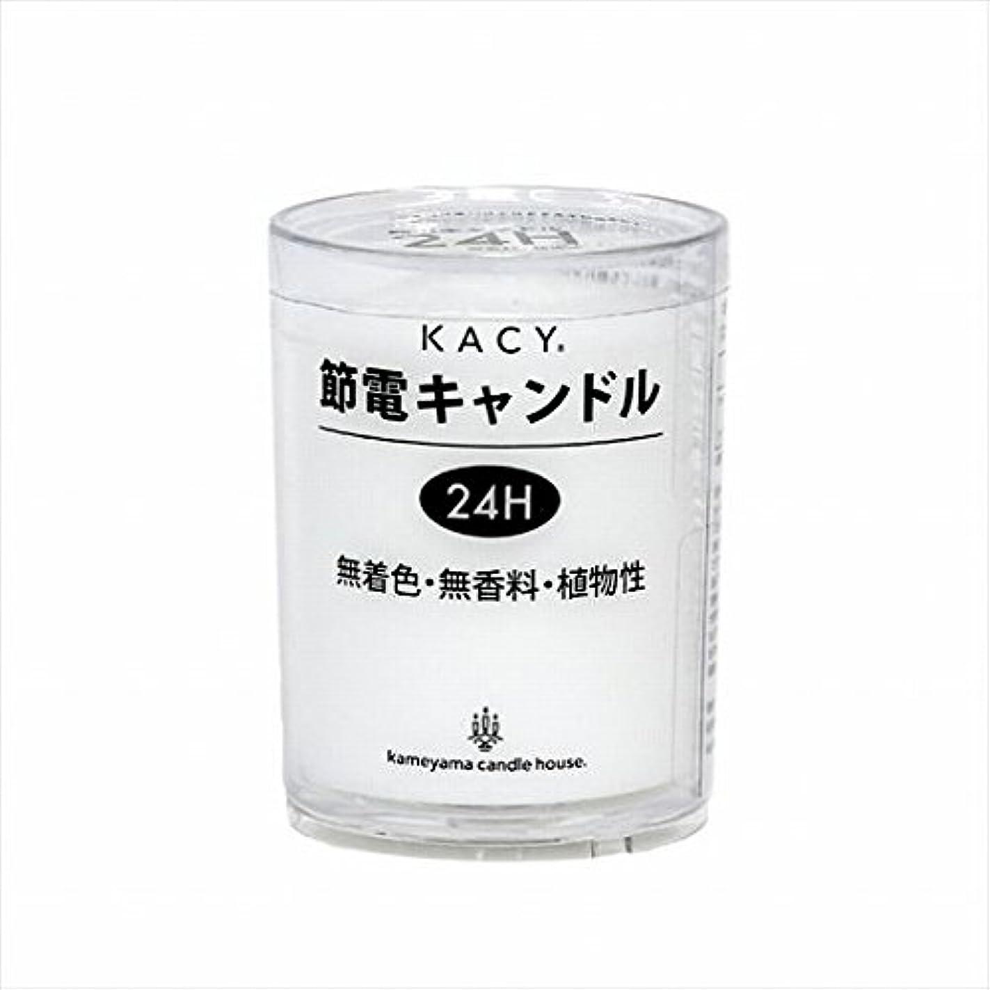 例衝撃ハンバーガーカメヤマキャンドル(kameyama candle) 節電キャンドル 24時間タイプ 「 クリア 」