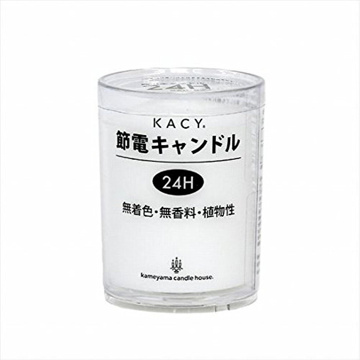 真っ逆さま連想ファンタジーカメヤマキャンドル(kameyama candle) 節電キャンドル 24時間タイプ 「 クリア 」