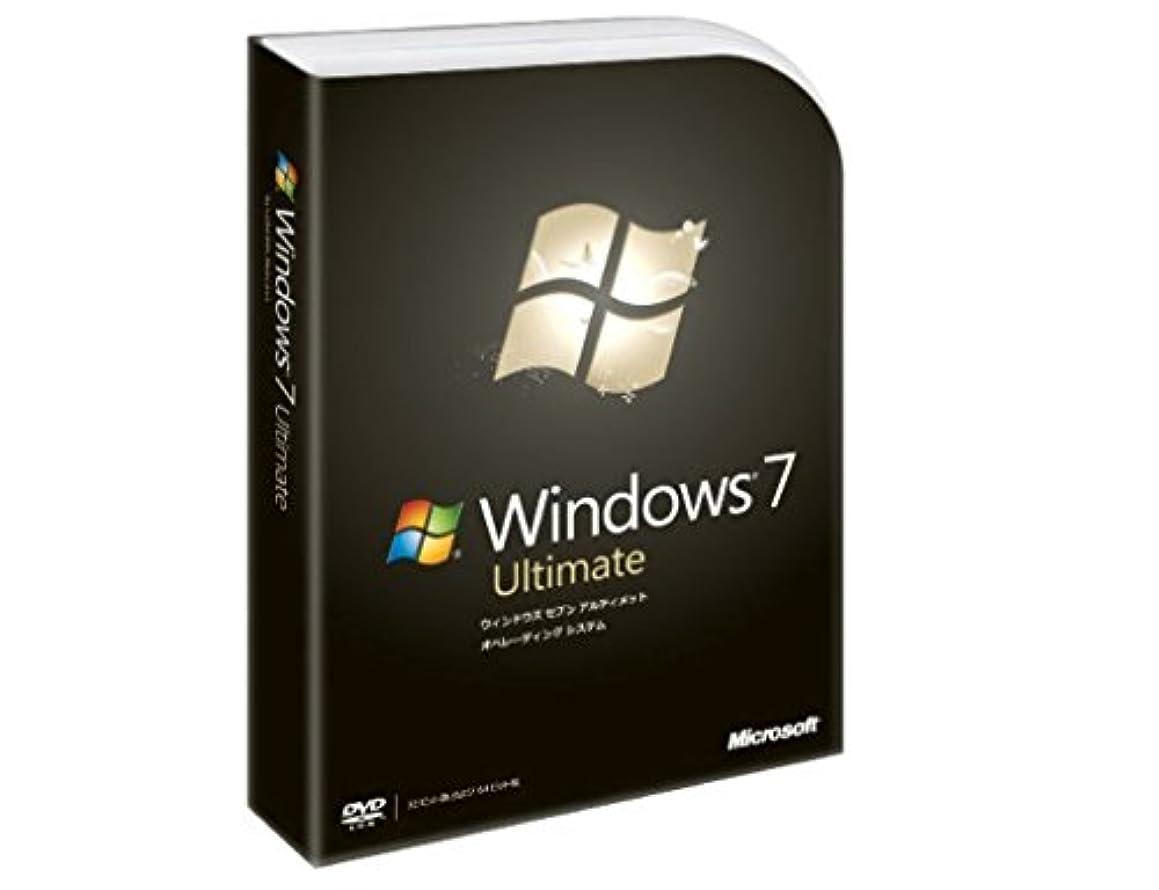 潤滑する財団ヒュームWindows 7 Ultimate 通常版 日本語版 新品未開封 プロダクトキー付 [並行輸入品]