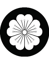 家紋シール 細川桜紋 布タイプ 直径40mm 6枚セット NS4-1267
