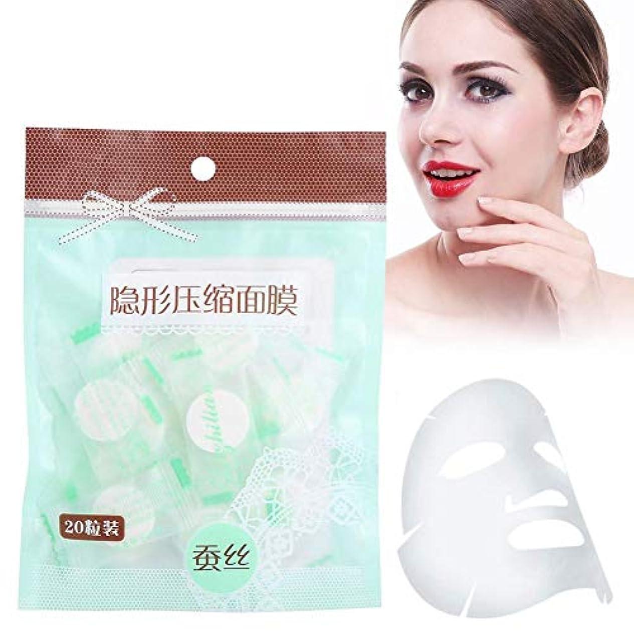 圧縮使い捨てナチュラル 20枚 保湿アンチエイジング フェイシャルマスクスキンケア DIY 美容メイクアップマスク