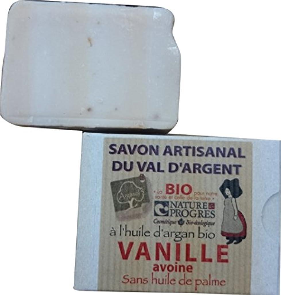 自体理解高架サボン アルガソル(SAVON ARGASOL) バニラ