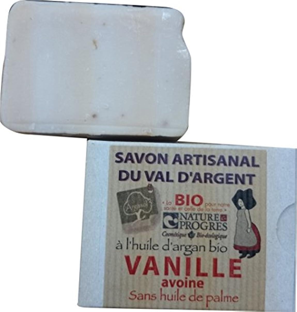 バー類人猿なめらかサボン アルガソル(SAVON ARGASOL) バニラ