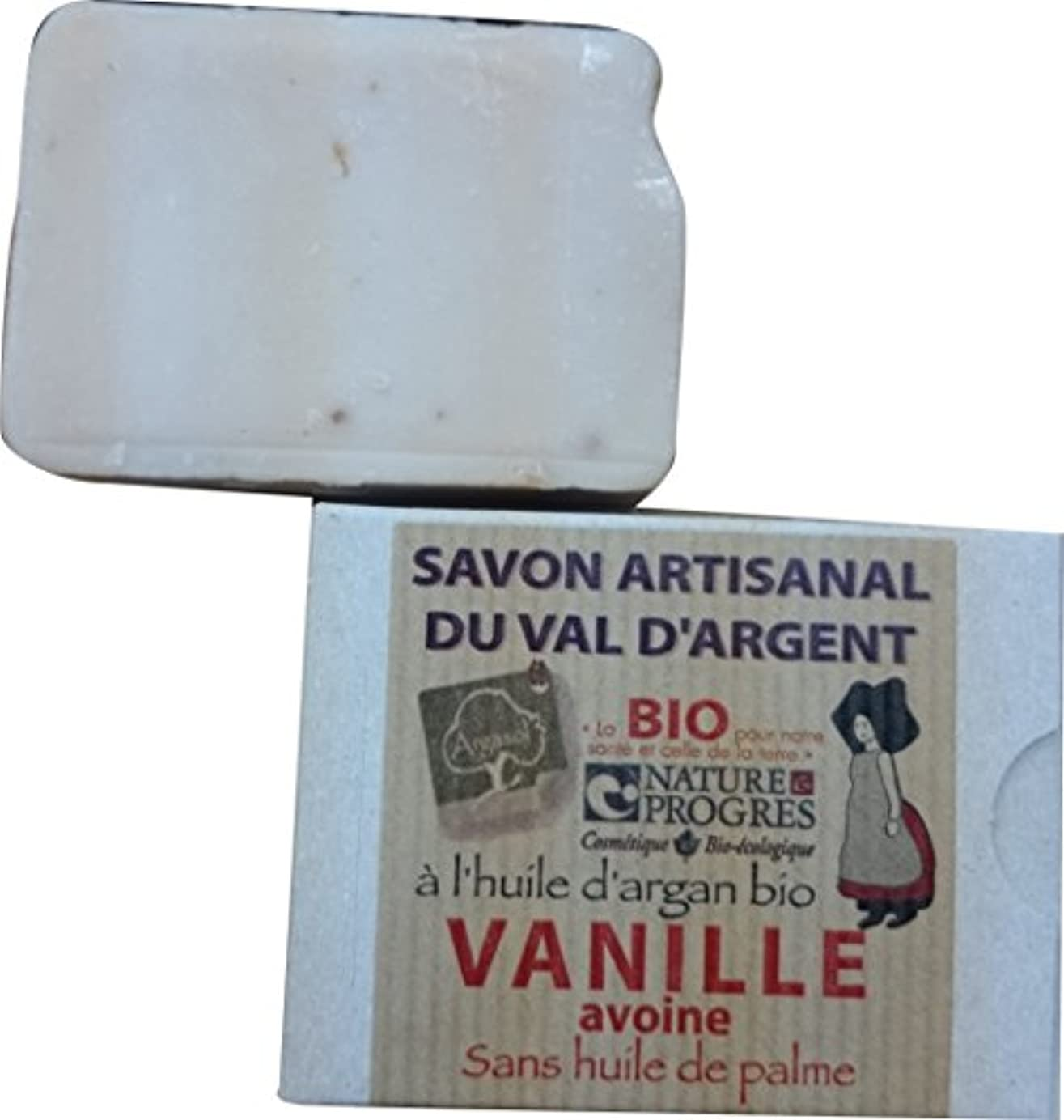 神経障害砲兵せせらぎサボン アルガソル(SAVON ARGASOL) バニラ