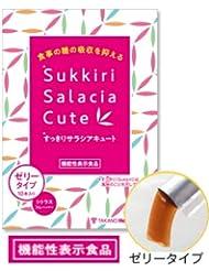 食事の糖の吸収を抑える すっきり サラシア キュート ゼリーダイプ 10本入×6個セット【機能性表示食品】