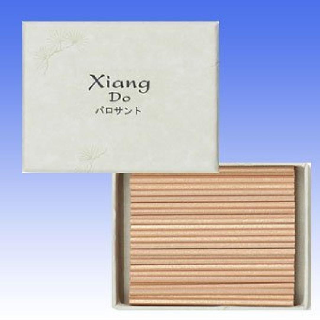 松栄堂 Xiang Do(シァン ドゥ) 徳用120本入 (パロサント)