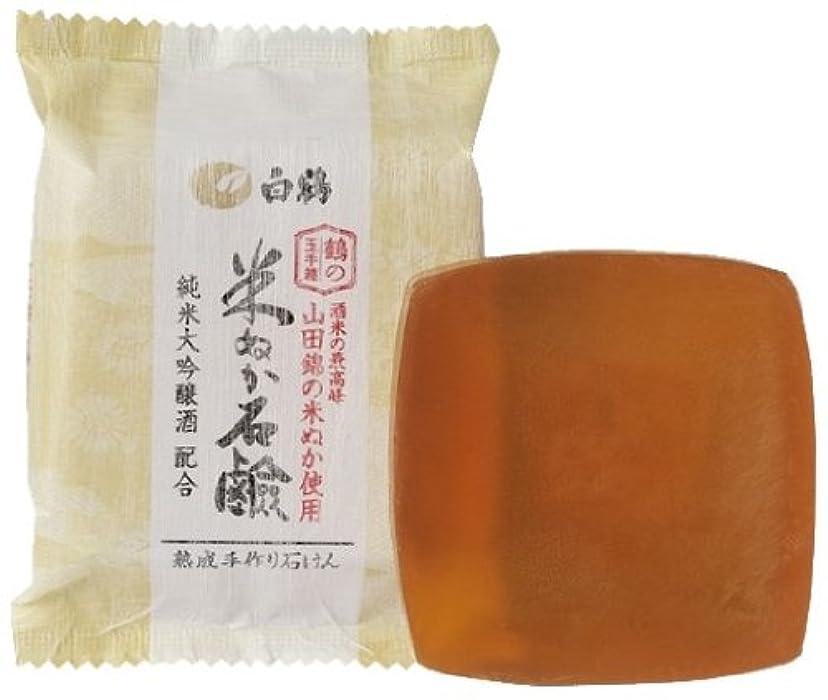 蓋付添人水を飲む白鶴 鶴の玉手箱 米ぬか石けん 100g (全身用石鹸)