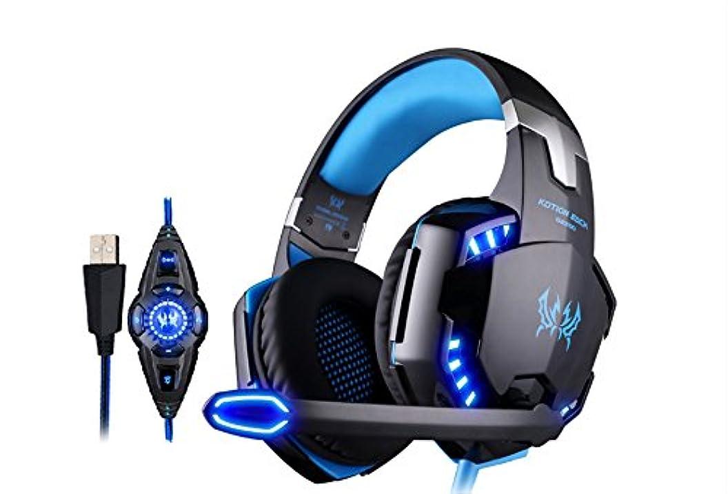 吸収剤くぼみアジテーションG2200 USB 7.1 Surround Sound Vibration Game Gaming Headphone Computer Headset Earphone Headband with Microphone LED Light
