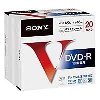 ソニー 録画用DVD-R 4.7GB ホワイトプリンタブル20枚パック 20DMR12MLPS/63482461