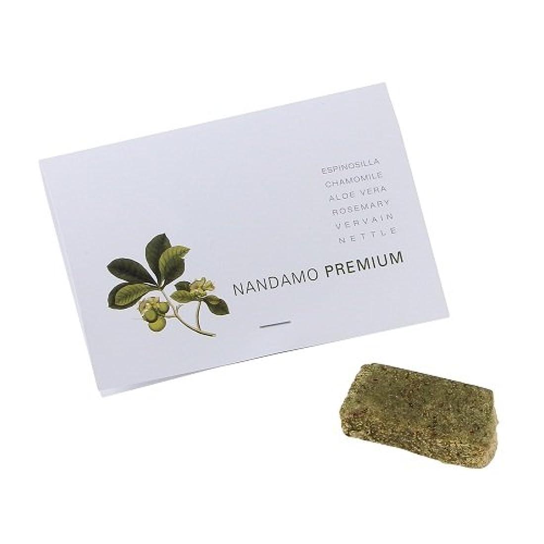薬剤師トチの実の木シットコムNANDAMO PREMIUM(ナンダモプレミアム)ナンダモプレミアム12.5g