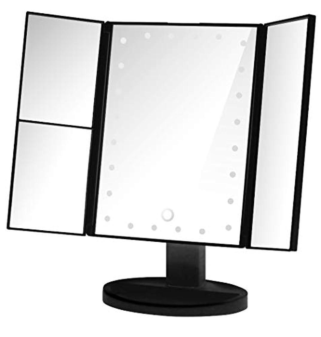 化粧鏡 LED 三面鏡 卓上鏡 鏡 拡大鏡付き ライト付きメイクアップ用卓上ミラー (ブラック)