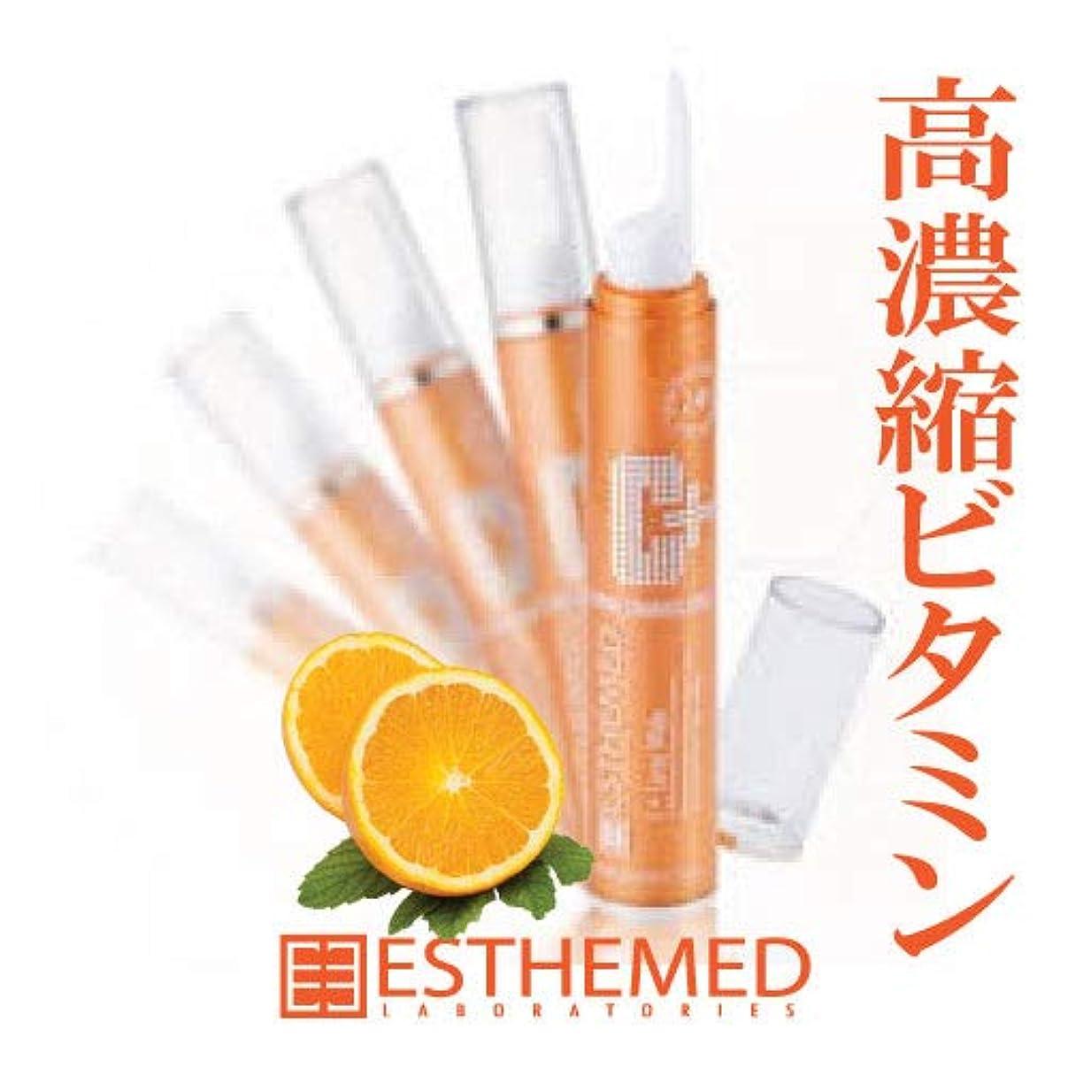 二幸運過度に[ESTHEMED][エステメド]純粋なビタミンCの驚くホワイトニングC+レーザーホワイト15ml/ビタミン、Whitening、レーザ