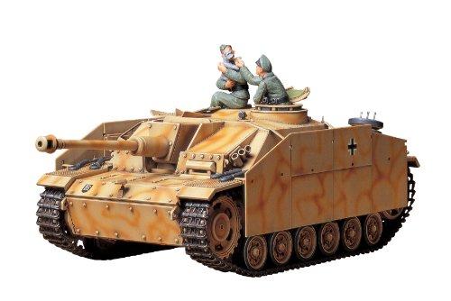 1/35 ミリタリーミニチュアシリーズ 3号突撃砲 G型(初期型)