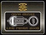 水樹奈々 【LIVE FEVER 2009】 キーホルダー