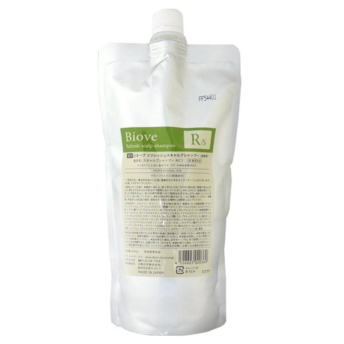 洗剤適用する雰囲気デミ ビオーブ リフレッシュスキャルプ シャンプー 詰替 450mL