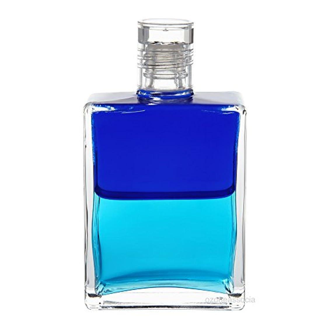 感謝している巻き戻す少年オーラソーマ ボトル 33番  ドルフィンボトル/目的をもった平和 (ロイヤルブルー/ターコイズ) イクイリブリアムボトル50ml Aurasoma