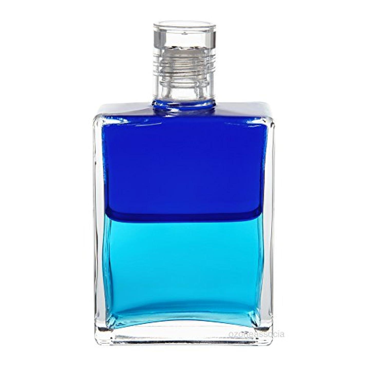 しなやかな気質うなり声オーラソーマ ボトル 33番  ドルフィンボトル/目的をもった平和 (ロイヤルブルー/ターコイズ) イクイリブリアムボトル50ml Aurasoma