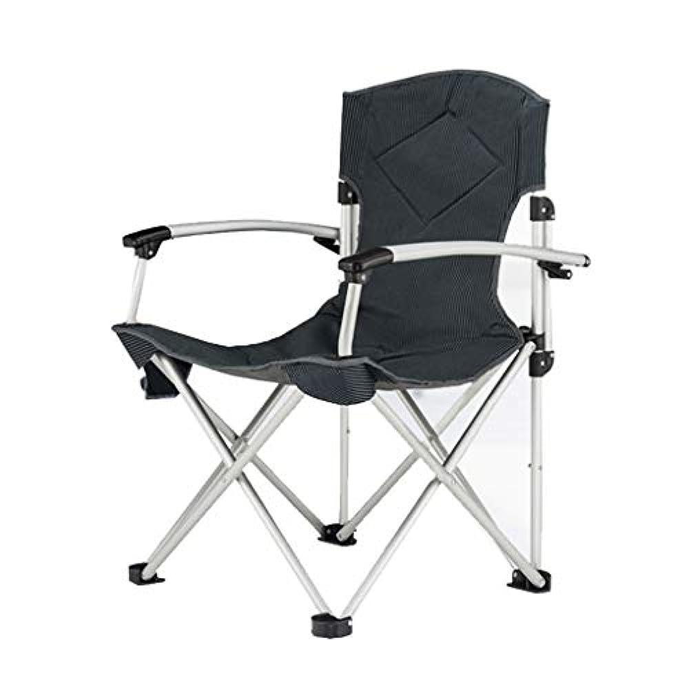 シャープ女の子レジデンス屋外折りたたみ椅子ポータブルアルミ合金ラウンジチェアランチブレイクディレクタースツール釣りチェア(67 * 55 * 97センチメートル)