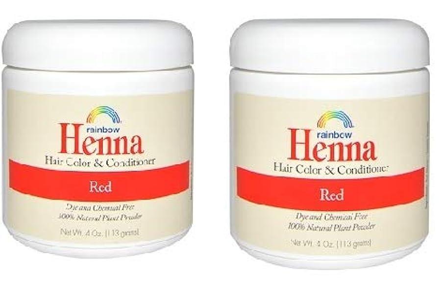 【ハワイ直送】2個セット 100% オーガニック ヘナ/ヘンナ レッド 113グラム 【2pk】 Rainbow Research, Henna, 100% Botanical Hair Color and Conditioner...