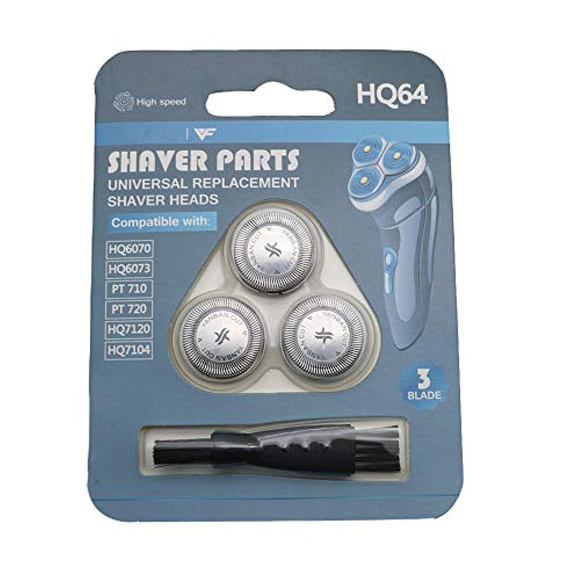 ラップトップマエストロ過去WuYan 3個 交換用 シェーバー ヘッド互換性 Philips Hq64 Hq54 Hq6070 Hq6073 7310Xl Pt710 Hq7325 Hq7340 Pt715 Pt725 Pt720用