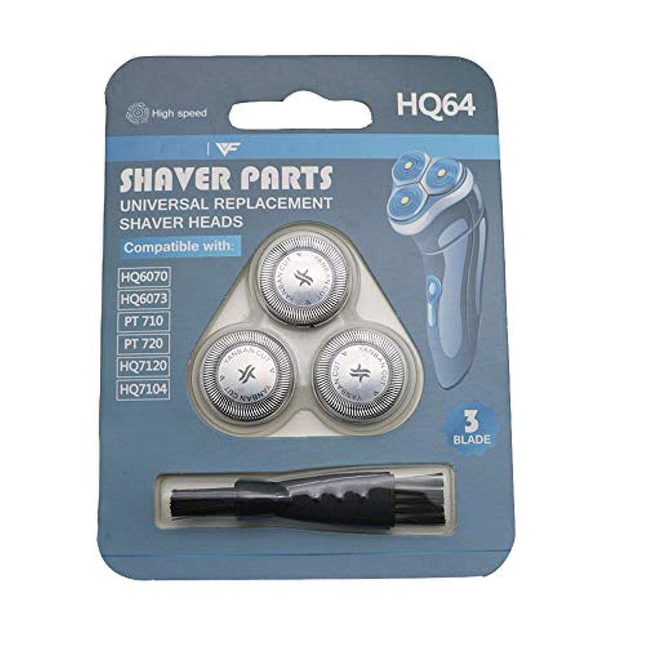 近似ブラウン平行WuYan メンズシェーバー 置換品 3個 交換用 シェーバー ヘッド互換性 Philips Hq64 Hq54 Hq6070 Hq6073 7310Xl Pt710 Hq7325 Hq7340 Pt715 Pt725...