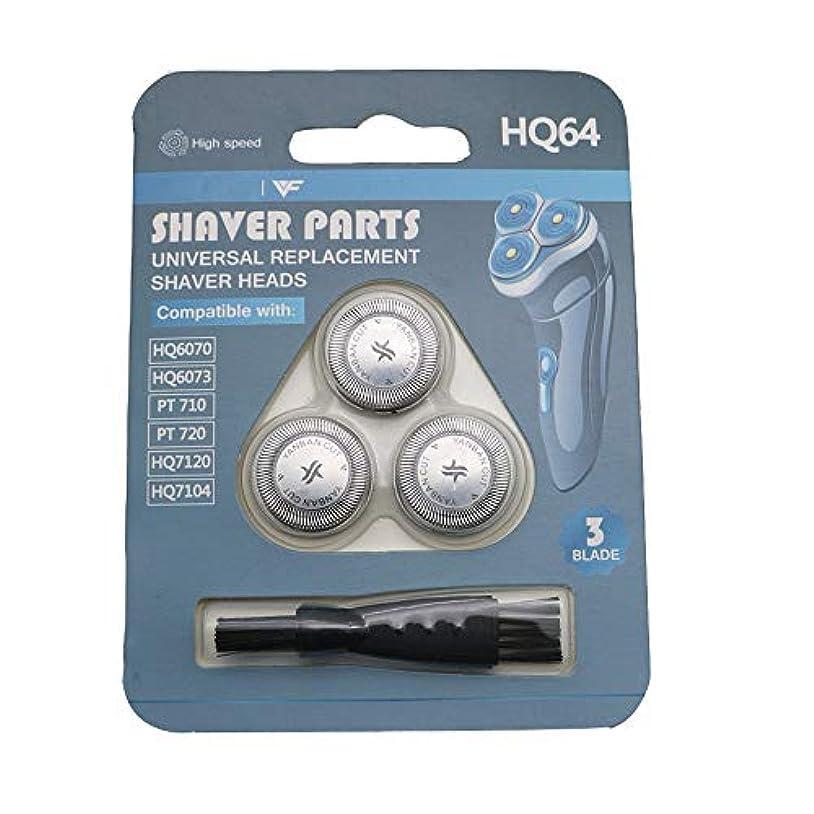 割合長方形雰囲気WuYan 3個 交換用 シェーバー ヘッド互換性 Philips Hq64 Hq54 Hq6070 Hq6073 7310Xl Pt710 Hq7325 Hq7340 Pt715 Pt725 Pt720用