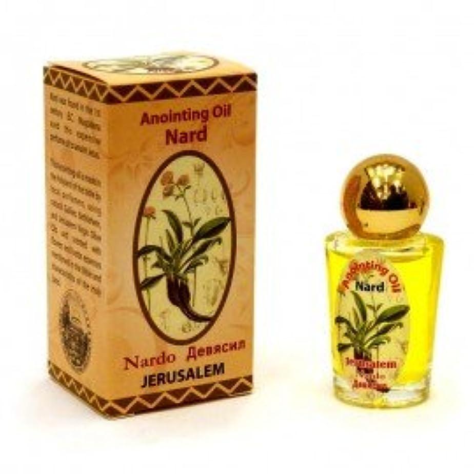 コンプライアンス柔らかい合計Holy Land Blessed Anointingオイル30 ml Biblical Fragrance Jerusalem byベツレヘムギフトTM