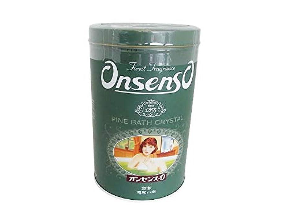 シンプルな不誠実レシピオンセンス 復刻版 オンセンス-O 薬用入浴剤 80周年記念 1.95kg ×1缶